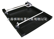 广东200公斤带打印轮椅秤