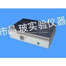 供应DB数显不锈钢电热板