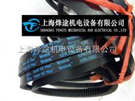 XPB1510/5VX600进口带齿三角带XPB1540/5VX610耐高温皮带