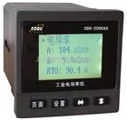 DDG-2090AX型智能电导率仪