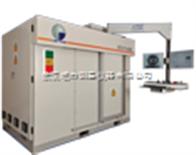 XT H 450 LCXT H 450 LC - 工业CT系统