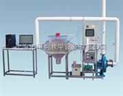 大气控制实验装置