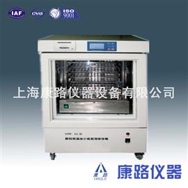 ZJSW-1B血小板振荡保存箱/血小板保存箱