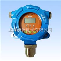 TY1120固定式氯化氫檢測變送器 HCN(防爆型,現場濃度顯示,光報警)