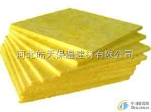 玻璃棉保温板容重室内保温玻璃丝棉生产厂家