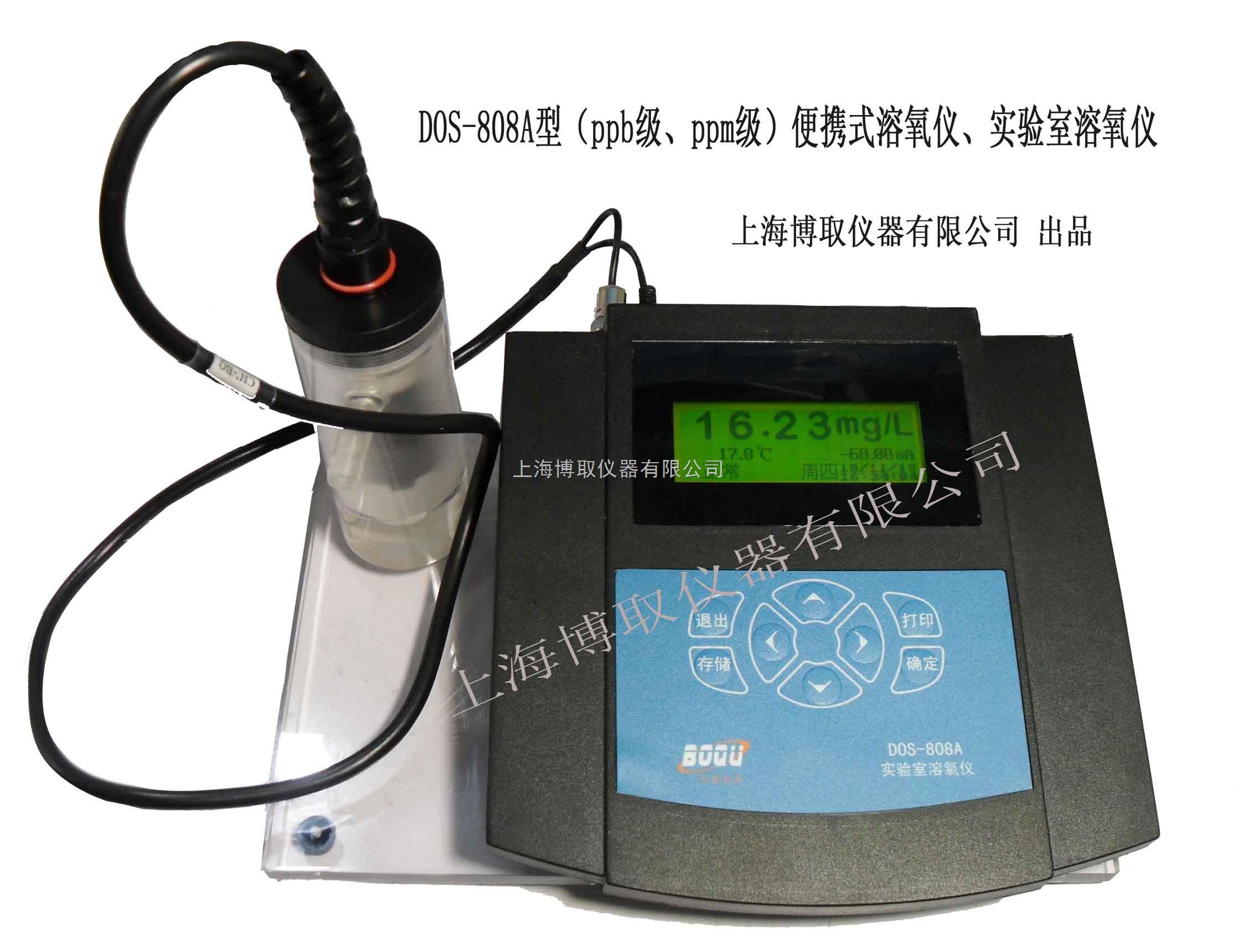 超纯水溶氧仪DOS-808A/PPB微量溶氧仪