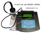 超純水溶氧儀DOS-808A/PPB微量溶氧儀