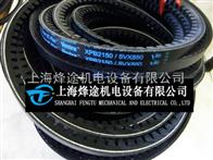 XPB2150/5VX850XPB2150/5VX850美国盖茨空压机皮带