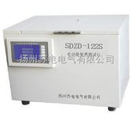 SDZD-122S多功能振蕩測試儀