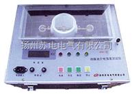 SDNY-196絕緣油介電強度測試儀