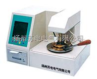 SDKS-2000開口閃點全自動測定儀