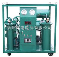 SDLY- 係列真空濾油機