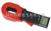 SDERCT-2000鉗形接地電阻儀