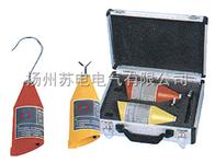 SDHX-202高壓無線核相儀