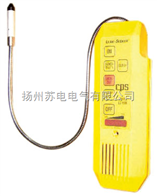 CPSL-790b電子檢漏儀