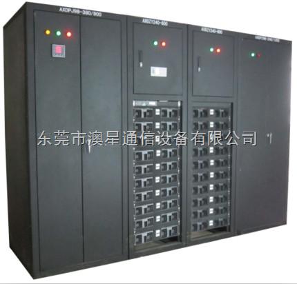 机房240v直流电源系统及交直流配电系统项目的投标