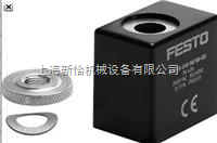 VSVA-B-M52-MH-A1-1R5现货直供费斯托VSVA-B-M52-MH-A1-1R5L电磁线圈/低价FESTO电磁阀线圈