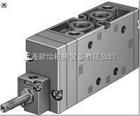 CPE10-M1BH-5L-QS-6德产FESTO CPE10-M1BH-5L-QS-6电磁阀,价优质优费斯托CPE10-M1BH-5L-QS-6电磁阀