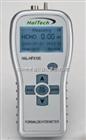 HAL-HFX105高精度手持甲醛測試儀