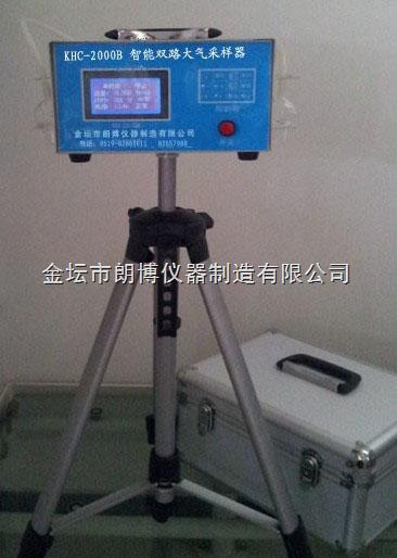 智能大气采样器