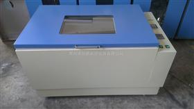 SHZ-85DF大容量恒温摇床