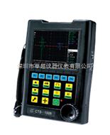 CTS-1008 型數字式超聲探傷儀