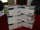 山羊β内啡肽(β-EP)检测试剂盒