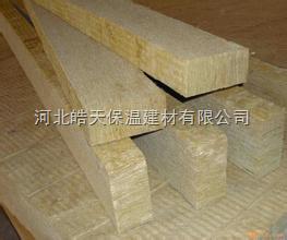 山东青岛外墙保温岩棉板