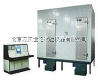 MCBW-1824建筑门窗保温性能检测仪
