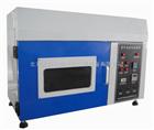 ZN-T/ZN-TX小型紫外老化箱