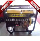 YT3800X|伊藤动力发电机YT3800X价格