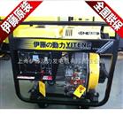 YT3800E|伊藤动力发电机YT3800E价格