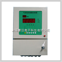 TY2100八通道氣體檢測報警控制器(數碼管顯示)