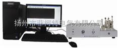 SYQ-0630A微機溴價、溴指數測定儀