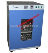 BS-H恒温培养振荡器价格