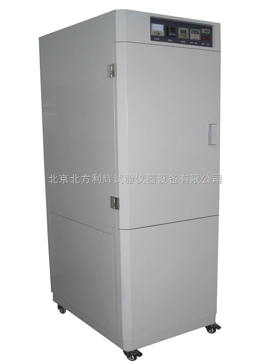 ZN-C 500W高压直管汞灯紫外老化箱