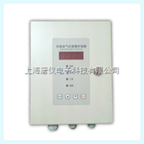 TY2100單通道氣體檢測報警控制器(數碼管顯示)