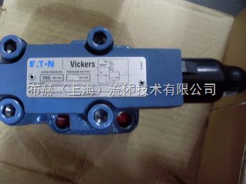 DG4V-3-2N-MUH7-60库存超多