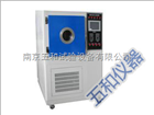 QL—800臭氧老化试验箱浓度设定