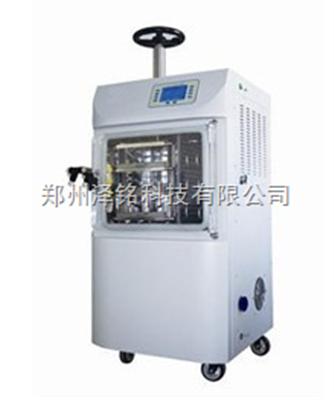 LGJ-30H冷冻干燥机/沈阳现货冷冻干燥机*批发