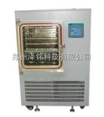 LGJ-30F电加热方仓冷冻干燥机/河南电加热方仓冷冻干燥机*