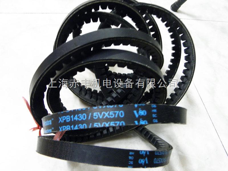 带齿三角带XPB2170/5VX860GATES耐高温皮带螺杆空压机皮带