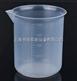 250ml塑料烧杯/PP烧杯/优质塑料烧杯