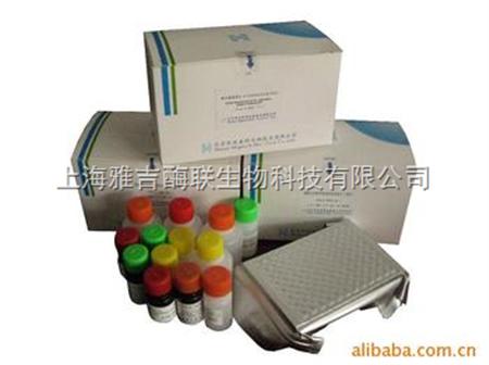 人抗核抗体(ana)elisa试剂盒操作步骤