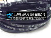SPB3850LW日本进口SPB3850LW三角带