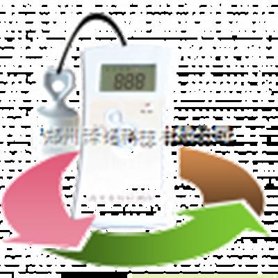 SJSF肉类水分(注水肉)检测仪