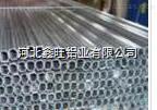 深圳中空铝隔条各规格价格 深圳中空铝隔条厂家