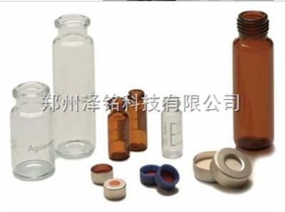 顶空瓶专用盖,顶空瓶专用封口铝盖