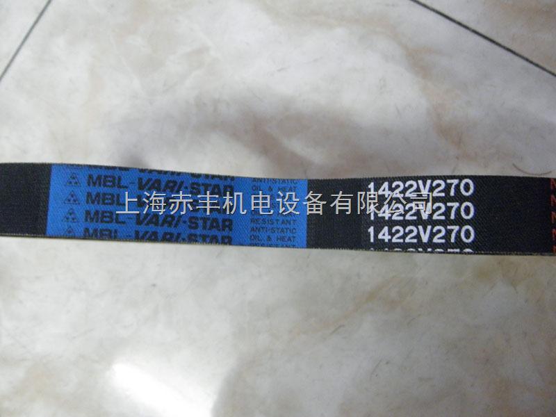 1230V348工业变速带