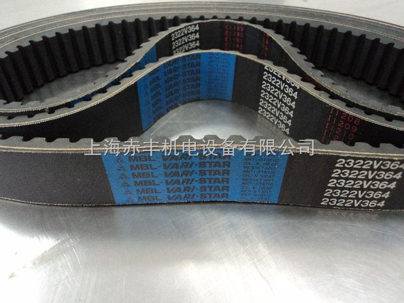 进口英制变速带1422V270,1626V517,1922V891,2126V377,2430V345